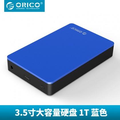 Orico Type-c Western Digital Computer USB3.1 hard disk WD WD External HDD 1TB
